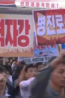 pyongyan-protesta-contro-usa