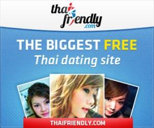 ebay dating