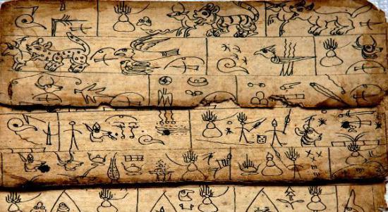 Cave painting found near Yunnan, China dating back 7,000 years. — Picture from http://mongolschinaandthesilkroad.blogspot.com/