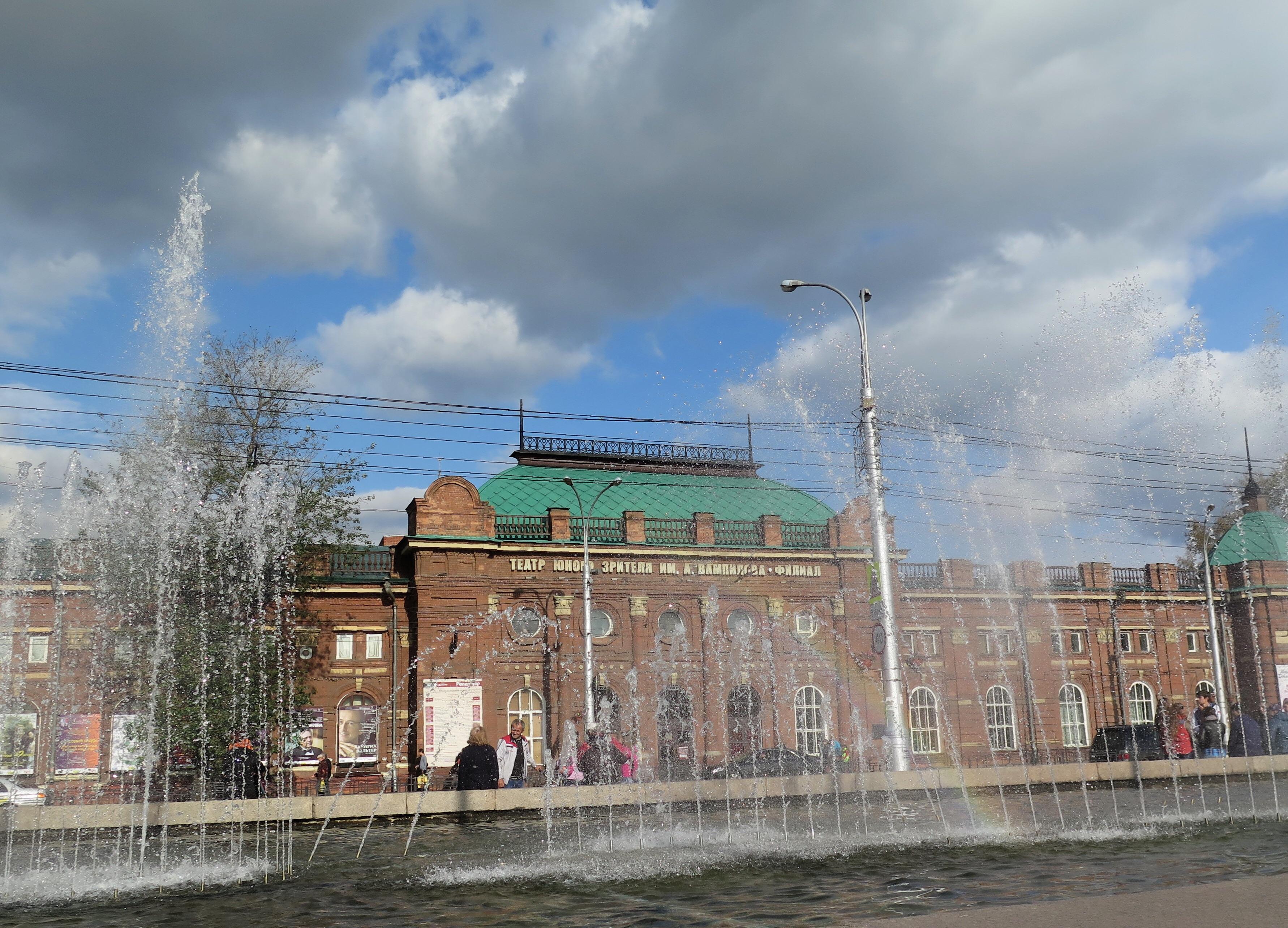 The Irkutsk Philharmonic.