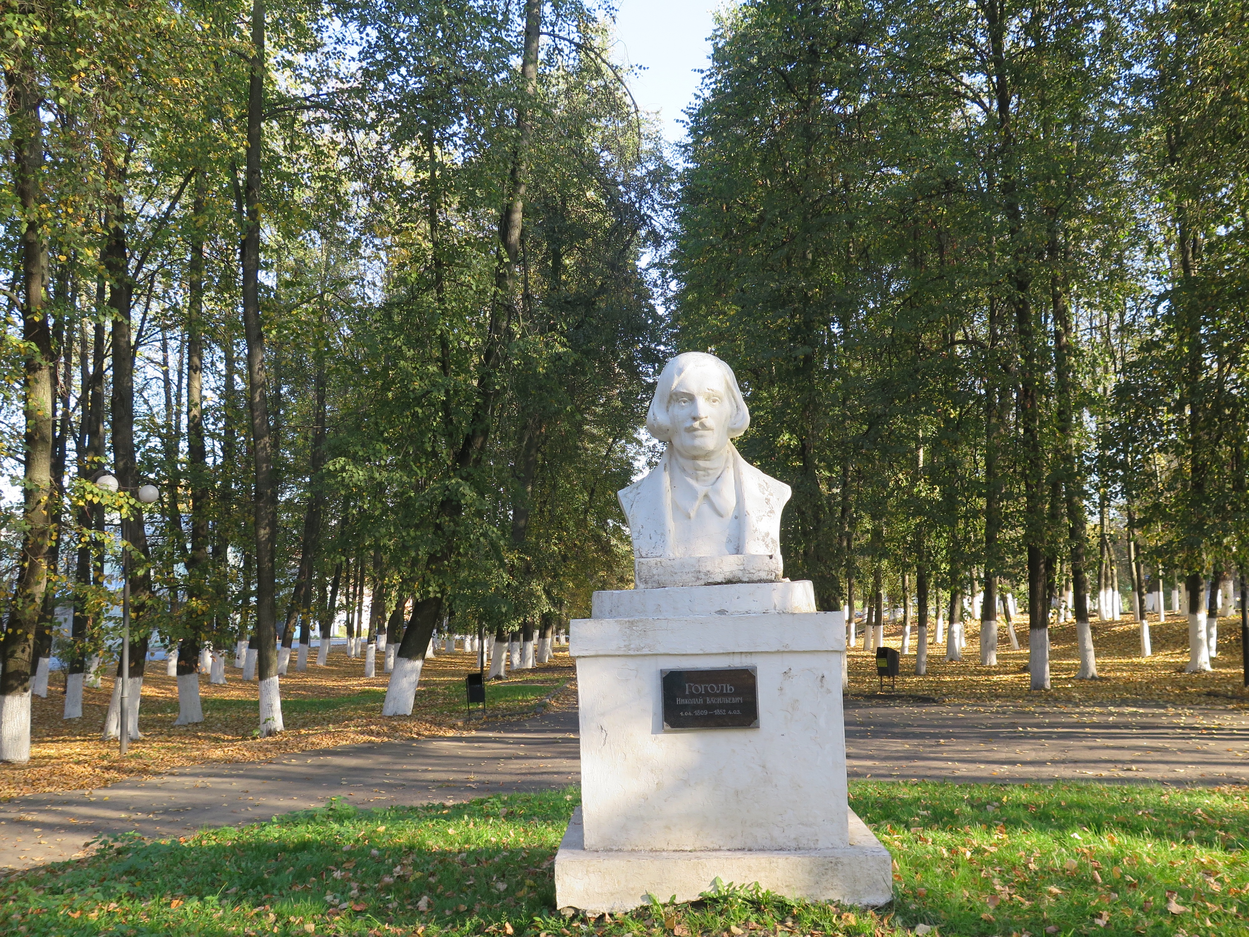 In the park was a bust of the Soviet writer Gorky.