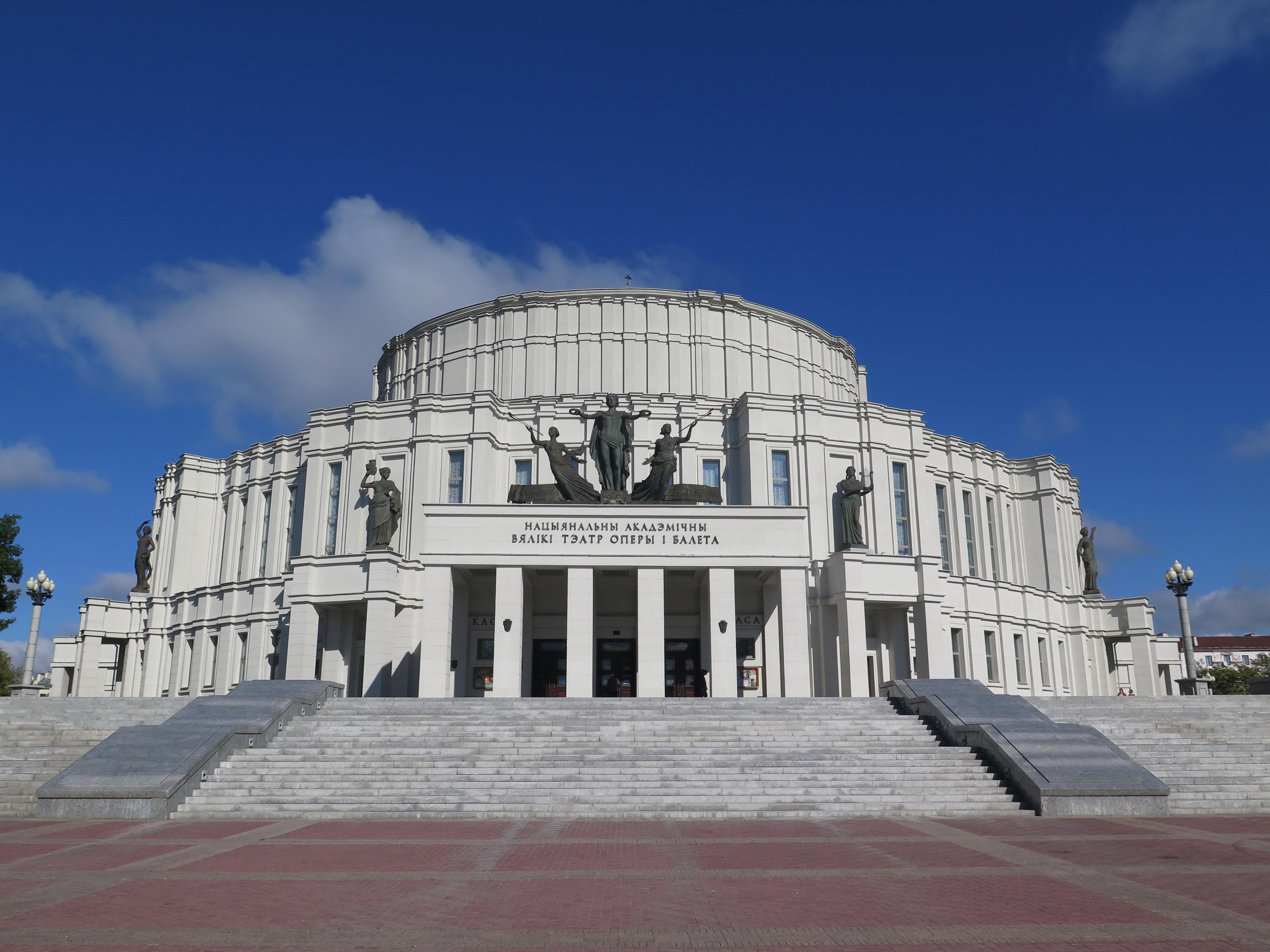 The Minsk Opera House. Beautiful and grand.