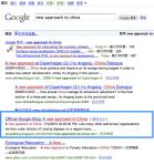 Google lämnar Kina