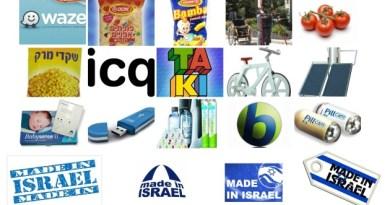 israeli-innovation-for-blog
