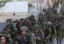 Israele, torretta di vedetta