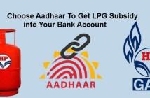 Link AADHAAR With LPG Gas
