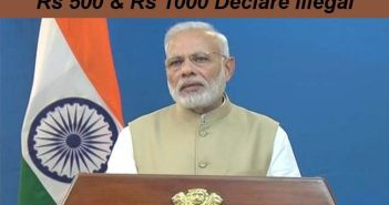 500 and 1000 note declare illegal