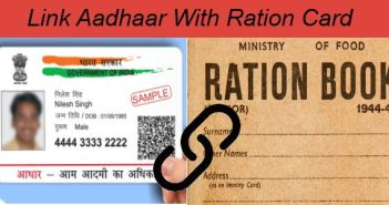 link aadhar card with ration card