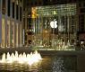 1 milyar pengguna Apple