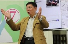 林瑋網路行銷-柯文哲善用網路行銷當選台北市長的三大成功關鍵