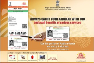 How Mandatory Aadhaar Linkage with Basic Services Became Baseless