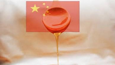 falso miele cinese