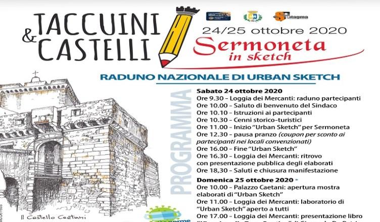 Taccuini_Castelli
