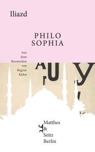 Philosophia: aus Liebe zur Hagia Sophia