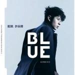 許廷鏗【BLUE藍調】