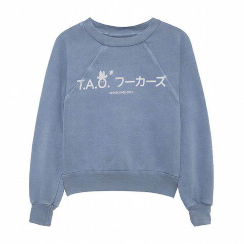 Cool boys sweatshirts - Little Spree