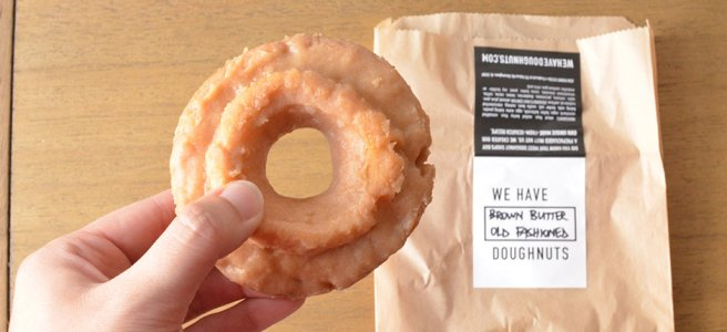 This Brown Butter cake doughnuts are SO amazing