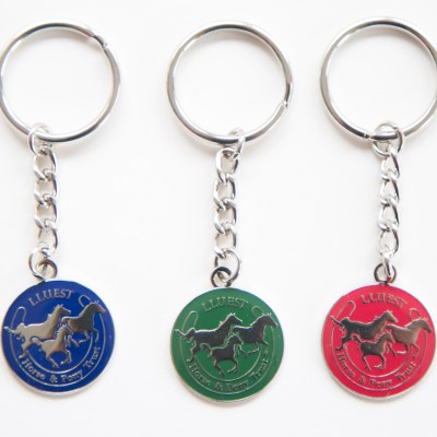1710 key rings - Copy