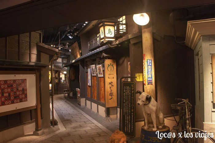 Takimi Lane of Restaurant en el Umeda Sky Building
