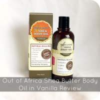 Out of Africa Shea Butter Body Oil in Vanilla Review