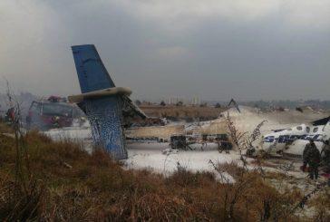 बङ्लादेशी विमान दुर्घटनामा परेका पीडितका परिवारले ठूलो क्षतिपूर्ति पाउने अवसर गुमाए