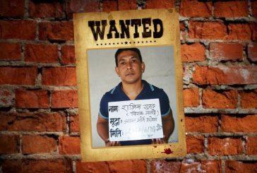 'सांसद' दीपक मनाङेविरुद्ध रेड कर्नर नोटिस जारी
