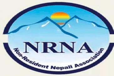 एनआरएनको 'विज्ञ सम्मेलन' तयारी पूरा