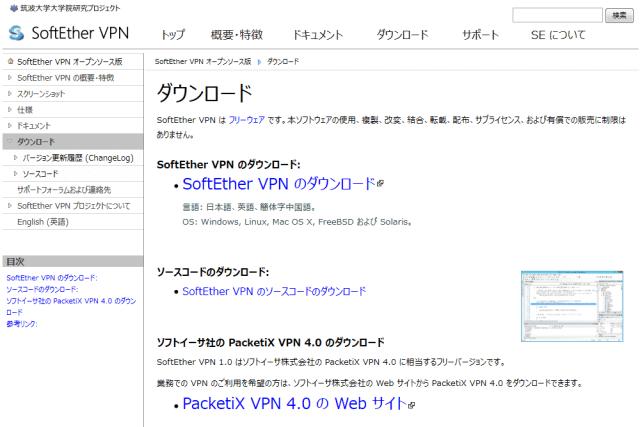 ipv6-tsukuba-2