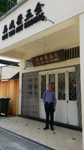 Bowen at Chye Seng Huat Hardware in Singapore
