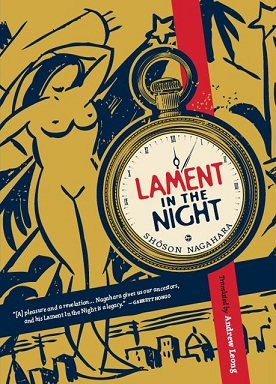 lamentinthenight-01