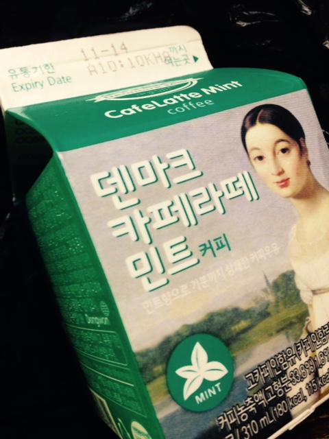 Carton Coffee