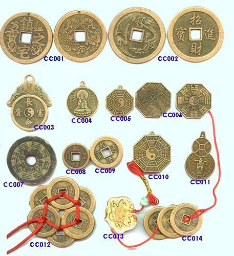 i_ching_coins_for_feng_shui