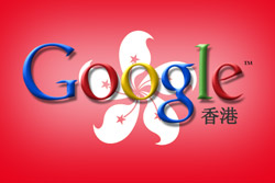 Google HK