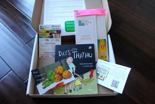 Friday Favorites: IMC's Treasure Box
