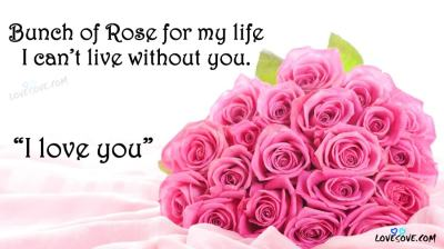 Happy Rose Day Quotes, Status, Images, Pics, Wallpapers, SMS 2019