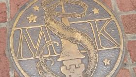 Liberty Square symbol