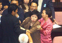How_they_amend_bills_in_taiwan_3