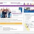CNV Vakmensen thema congres