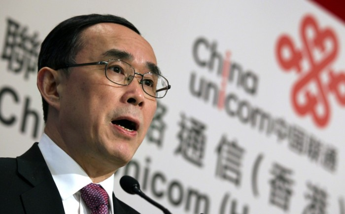 Chang Xiaobing_chairman_China Telecom