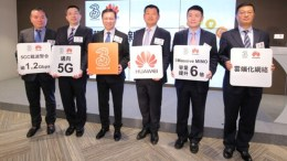 3 Hong Kong deploying 5G technologies with Huawei