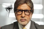 Amitabh Bachchan: All About Superstar
