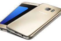 Este es el actual Samsung Galaxy S7.