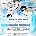 Lukonyse vyks A.Kunsko kūrybinių darbų pristatymo šventė