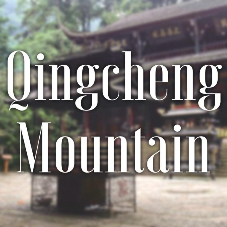 LB Qingcheng Mountain