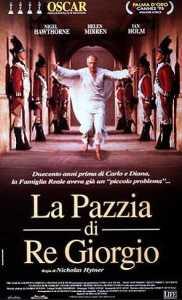 La pazzia di re Giorgio, 1995