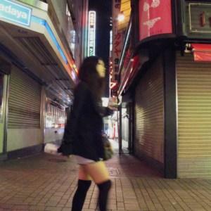 Giappone - Orario di chiusura