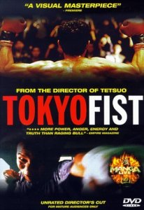Tokyo Fist di Shinya Tsukamoto