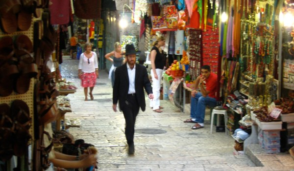 jerusalem rabbin arab quarter