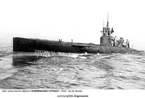 Il sottomarino rubato dall'ingegniere Belloni il 3 ottobre 1914. Successivamente battezzato Argonauta, operò nell'Adriatico contro la marina austriaca.