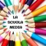 IMMAGINE-LA-SCUOLA-MEDIA-ridotta